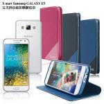 X_mart Samsung GALAXY E5 完美拼色磁扣側翻皮套(藍)