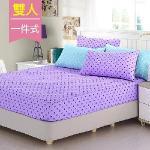 【ENNE】3M吸濕排汗專利點點3D立體舖棉壓花雙人一件式床包/三色任選(B0589)(紫)