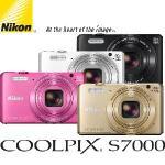 送16G【Nikon】Coolpix S7000 光學20倍變焦相機(公司貨)(粉)