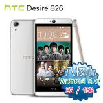 HTC Desire 826 �K�֤�5.5�T4G LTE���W��d���z��(826 ��d �嶮��)