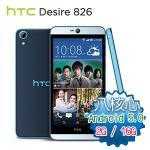 HTC Desire 826 �K�֤�5.5�T4G LTE���W��d���z�����ثO�K+����[(826 ��d ���W��)