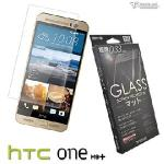 Metal-Slim HTC ONE M9+ 9H弧邊耐磨防指紋鋼化玻璃保護貼(M9+)
