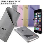 I-SMILE iPhone 6 4.7吋 雅緻清新浪漫皮套(粉)