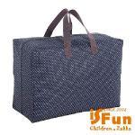 【iSFun】居家收納*大號牛津棉被袋/二款(藍點)