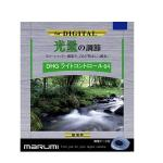 Marumi DHG ND64 多層鍍膜減光鏡(62mm/公司貨)
