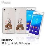 �iMetal-Slim�j SONY XPeria M4 Aqua ��ۣ�f���v����TPU�n���O�@��(�G����)