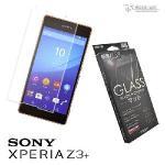 Metal-Slim Sony Xperia Z3+Z4 9H弧邊耐磨防指紋鋼化玻璃保護貼(Z3+)