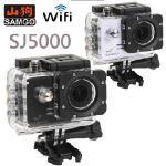 【山狗 SAMGO】SJ5000W防水攝影機~贈電池+座充(黑)