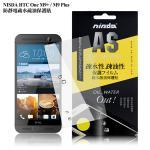 NISDA HTC One M9 Plus / M9+ 防靜電疏水疏油保護貼