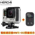 【GoPro】HERO4 專業觸控螢幕銀色版+WiFi搖控器