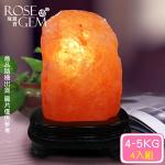 【瑰麗寶】精選玫瑰寶石鹽晶燈4-5kg 4入