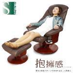 原售16800元↘【Sun Pin】 薩克森貴族半牛皮躺椅+腳凳-棕灰色