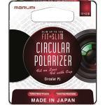 Marumi FIT+SLIM CPL 廣角薄框偏光鏡(67mm/公司貨)