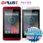 GPLUS AH64 (3G版)雙卡雙核心軍人機(無照相功能)※內附保貼(AH64 紅黑)
