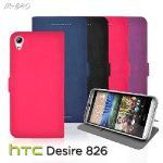 M-BAO HTC Desire 826 �W����ٯ����ߥ֮M(�g���)