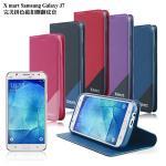 X_mart Samsung Galaxy J7 �������Ϧ���½�֮M(��)