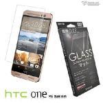 Metal-Slim HTC ONE ME dual sim 9H弧邊耐磨防指紋鋼化玻璃保護貼(ONE ME)