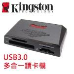 Kingston ���h�y FCR-HS3 USB 3.0 �h�X�@ Ū�d��