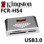 Kingston ���h�y FCR-HS4 USB 3.0 �h�X�@ Ū�d��