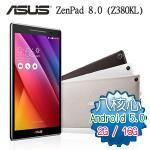 ASUS ZenPad 8.0 (Z380KL )4G���W���Υ���(16G/LTE��)���[�ؤ����վ�(Z380KL �S�ȶ�)