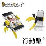 Mobile-Catch ����m ����[/��