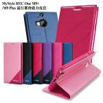 �i�x�W�s�y�jMyStyle HTC ONE M9 Plus M9+ �y�泣�|�ϤO��½�֮M(��)