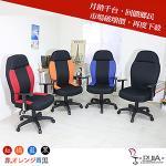 【DIJIA】 901賽車椅辦公椅/電腦椅(黑)