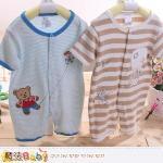 魔法Baby~法國設計純棉寶寶短袖連身衣(A6M)