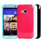 【Myshell】HTC One mini2 (M8 mini) 亮麗全彩軟質保護殼(白)