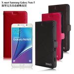 X_mart Samsung Galaxy Note 5 渴望完美真皮磁吸皮套(好感黑)