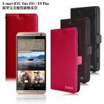 X_mart HTC One E9+ / E9 Plus 渴望完美真皮磁吸皮套(完美咖)