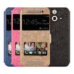【Myshell】HTC One E8 雨絲紋來電顯示可立皮套(金)