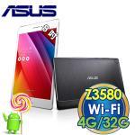 送保貼【ASUS】ZenPad S 8.0 Z580CA 4G/32G 8吋 四核 平板(黑色)