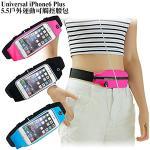 Universal iPhone 6/6s Plus 5.5吋 戶外運動可觸控腰包(黑色)