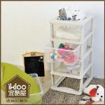 【ikloo】四層清新透白抽屜收納箱/整理箱