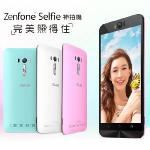 ASUS ZenFone Selfie(ZD551KL)1,300 �U�e�����(�Ŧ�)