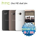 HTC One ME dual sim 雙卡機(3G/32G版)(ME 金)