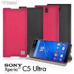 Metal-Slim Sony Xperia C5 Ultra PC���ߺϧl��½���ߥ֮M(��)