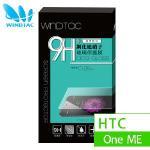 【WINDTAC】HTC One ME 9H硬度、防刮傷、防指紋 玻璃保護貼