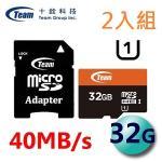 �i3C�S�� �j (2�J��)Team �Q�� 32GB Xtreem UHS-I MicroSDHC ���t�d