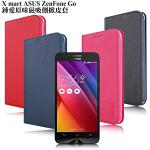 X_mart ASUS Zenfone GO ZC500TG ��R���ϧl���ȥ֮M(���B��)
