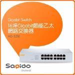 SAPIDO GS161e HG-3216 16�� Gigabit �`��A�Ӻ����洫��