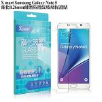 X_mart Samsung Galaxy Note 5 強化0.26mm耐磨防指紋玻璃保護貼
