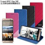 X_mart HTC One ME �������Ϧ���½�֮M(�¦�)