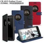 CB ASUS ZenFone 2 Laser ZE500KL 5吋 浪漫紋路透視皮套(紅)