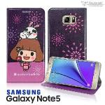 Metal-Slim Samsung Galaxy Note 5��ۣ�f���v������½�߬[�֮M/�L��y��