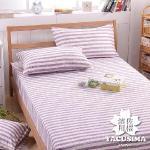 【日本濱川佐櫻-慢活.紫】活性無印風加大三件式床包組