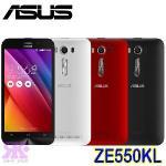 ASUS ZF2 ZE550KL 5.5吋八核手機(16G)-贈皮套+9H鋼保+手機支架+奈米噴劑(瀟灑灰)
