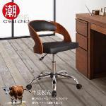 【C'est Chic】Pieter皮耶特電腦椅(牛皮)-黑