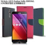 �i�x�W�s�y�jMyStyle ASUS ZenFone Selfie ������f��[��½�֮M(�ź�)